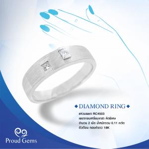 RC4503 300x300 - แหวนเพชร RC4503