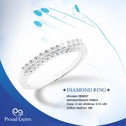 RD8037 180x180 - แหวนเพชร  RD8399