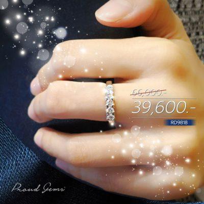 186219671 10159364121638914 557398785767427344 n 400x400 - แหวนเพชรคุณภาพพรีเมี่ยม 5 แบบ ราคาสุดพิเศษ