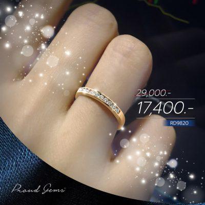 402 400x400 - แหวนเพชรคุณภาพพรีเมี่ยม 5 แบบสุดพิเศษ ในราคาสบายกระเป๋าที่สุดในประวัติการณ์!!!