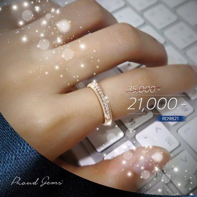 403 400x400 - แหวนเพชรคุณภาพพรีเมี่ยม 5 แบบสุดพิเศษ ในราคาสบายกระเป๋าที่สุดในประวัติการณ์!!!
