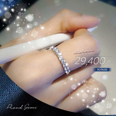 405 400x400 - แหวนเพชรคุณภาพพรีเมี่ยม 5 แบบสุดพิเศษ ในราคาสบายกระเป๋าที่สุดในประวัติการณ์!!!